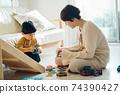 男孩和母親的形象/育兒/在家育兒 74390427