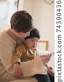 男孩和母親的形象/育兒/在家育兒 74390436