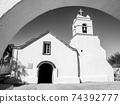 Church of San Pedro de Aracama 74392777