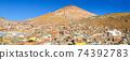 Cerro Rico above Potosi City 74392783
