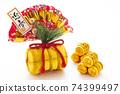 정월 장식 황금 쌀 가마니 74399497
