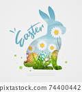 Happy Easter greeting card design. Rabbit or bunny shape with colorful eggs, realistic flowers and sky inside 74400442