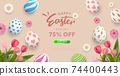 Happy Easter poster background or banner design with coloful Easter eggs with cute pattern and tulip flowers. Greetings Promotion and shopping template for Easter sunday 74400443