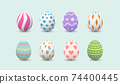Set of realistic Happy Easter eggs with different texture or pattern on white background. Cute eggs vector on spring holiday 74400445
