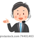 Support center man 74401463