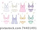 時尚內衣女性內衣插圖集 74401491