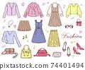 Women's fashionable fashion items hand-drawn illustrations 74401494