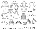 Women's fashionable fashion items hand-drawn illustrations 74401495