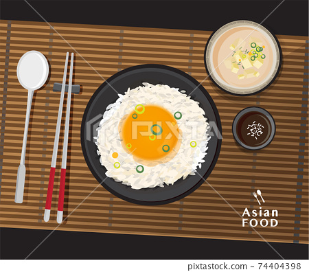 Delicious Tamago Kake Gohan, Rice with raw egg and Miso soup with tofu,Vector illustration 74404398