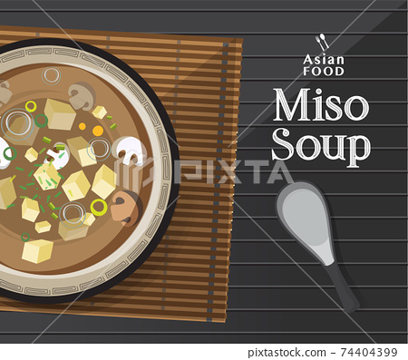 Japanese miso soup in bowl, Japanese Food Illustration vector. 74404399