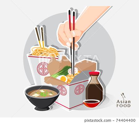 chinese food take away box, Take away box noodles, Vector illustration 74404400
