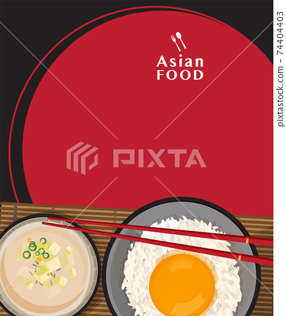 Delicious Tamago Kake Gohan, Rice with raw egg and Miso soup with tofu,Vector illustration 74404403