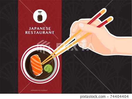 Sushi, Japanese food, Poster of Sushi Restaurant, vector illustration 74404404