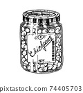 Glass jar with chickpeas. Packaged peas. Ingredient for cooking vegetarian food. Hand drawn vintage 74405703