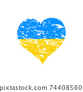 vector illustration of a  Heart with the flag of Ukraine 74408560