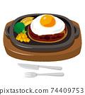 煎蛋漢堡牛排圖 74409753