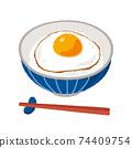 炒雞蛋飯的插圖 74409754
