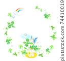 四葉草和童話框架手繪 74410019