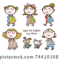 Hand-painted cute girls, dogs and cats who carry their own bags and eco-bags save the earth 74410168