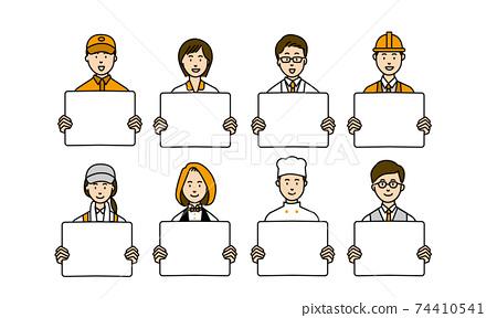보드를 가지고 각각의 주장을하는 다양한 직업의 사람들 일러스트 아이콘 74410541