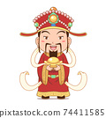 Cartoon character of God of Wealth holding gold ingot for Chinese new year celebration. 74411585