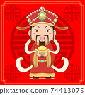 Cartoon illustration of God of Wealth holding gold ingot on red background for Chinese new year celebration. 74413075
