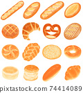 여러가지 다이어트 빵 정리 74414089