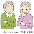 Troubled old couple 74414402