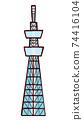 東京晴空塔的插圖素材 74416104