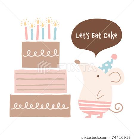 작은 쥐와 큰 생일 케이크 74416912