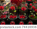 Luxurious rose flower in glass for a perfect gift 74416936