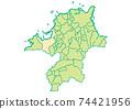 Fukuoka Prefecture Fukuoka City Prefectural / Administrative Area Map 74421956