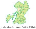 Kumamoto Prefecture Kumamoto City Prefectural / Administrative Area Map 74421964