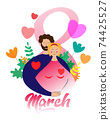 Vector illustration for the women's holiday. Loving couple on a background of flowers 74425527