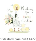 Cute cartoon goose and chicks celebrating Easter 74441477