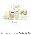 Cute bunny and chicks sitting in cups with Easter eggs and flowers 74441479