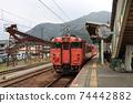 반탄 선 데 라마에 역의 기하 40 74442882