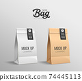 White and Brown Paper bag folded, mouth bag there are stickers, mock up collections design 74445113