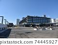 Yokohama Minatomirai District Hammer Head Park 74445927