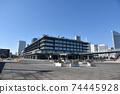 Yokohama Minatomirai District Hammer Head Park 74445928