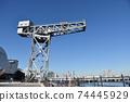 Yokohama Minatomirai District Hammer Head Park 74445929