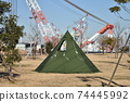 Camping tent 74445992