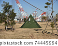 Camping tent 74445994