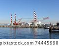 Large salvage ship 74445998