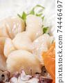 Scallop sashimi 74446497
