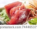 Fresh and delicious tuna sashimi 74446537