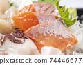 Delicious salmon sashimi 74446677