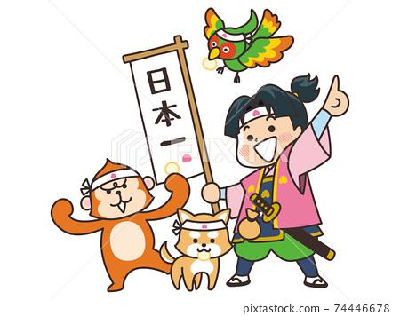 桃太郎和他的僕人狗野雞 74446678