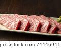 Delicious yakiniku dish 74446941