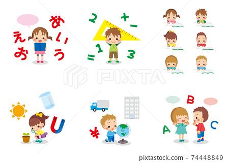 小學生和學校科目設置日本數學科學社會研究英語可愛的孩子和學習形象 74448849